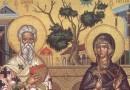 Церковь чтит память святых мучеников Киприана и Иустины