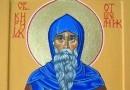 Церковь чтит память преподобного Кириака