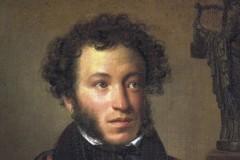 Тайны пушкинских икон
