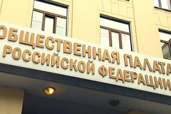 Общественная палата предложила ввести «Православный стандарт» продуктов и услуг