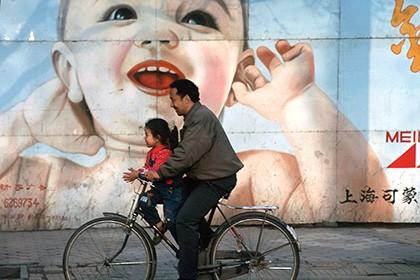 Китай откажется от политики «Одна семья – один ребенок»