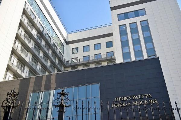Прокуратура: Московскую «сносную» комиссию не упраздняют