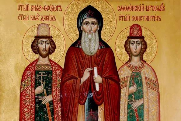 Церковь чтит память князя Феодора Смоленского и чад его, Давида и Константина
