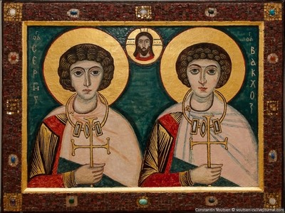 Церковь чтит память святых мучеников Сергия и Вакха