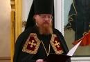 Епископ Подольский Тихон назначен управляющим Венско-Австрийской и Венгерской епархиями