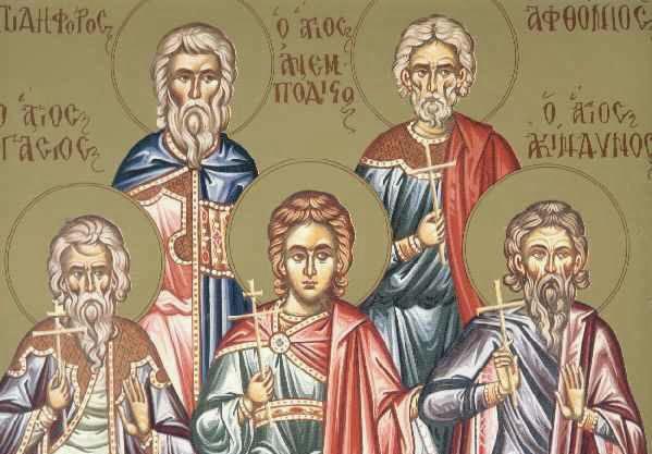 Церковь чтит память мучеников Акиндина, Пигасия и Анемподиста Персидских