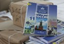 Ирина Яровая: В экспертизе учебников должны участвовать представители религиозных конфессий