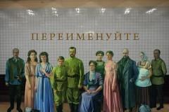 Как проголосовать на портале «Активный гражданин» за переименование «Войковской». Инструкция.
