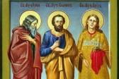 Церковь чтит память святых мучеников и исповедников Гурия, Самона и Авива