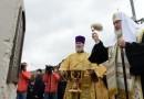 РВИО: ЮНЕСКО может лишь дать рекомендации относительно памятника князю Владимиру