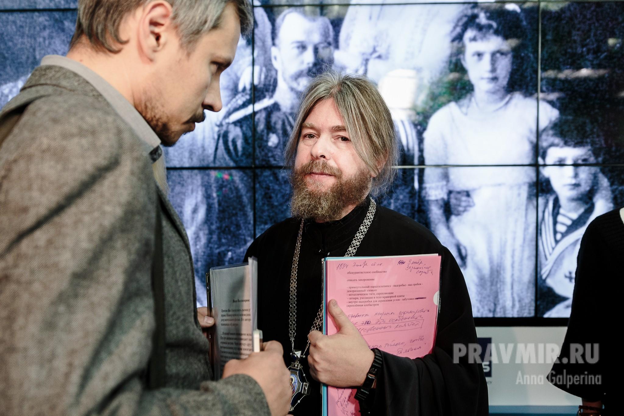 презентация книги шевкунова в ленинской библиотеке