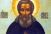 Церковь чтит память преподобного Никона, игумена Радонежского