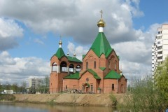 В Москве впервые создана община верующих, страдающих рассеянным склерозом