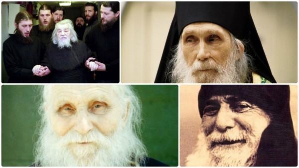 Четыре русских старца XX века