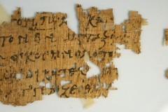 Древнегреческий папирус Нового Завета продается на аукционе eBay