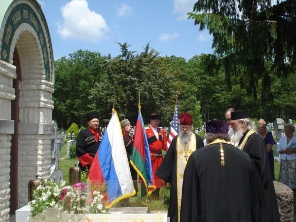 Потомки русских казаков в США. Фото: kazak-center.ru