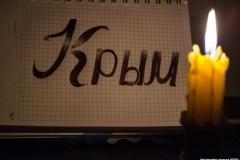 Конец света, или Как выживают в обесточенном Крыму