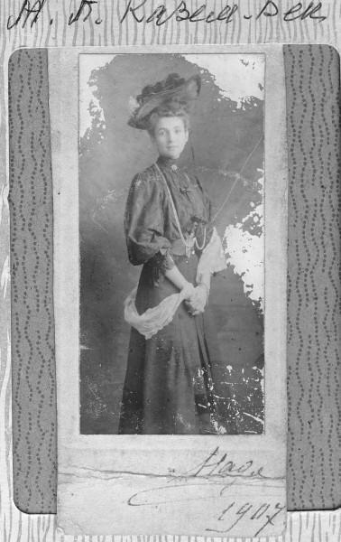 Надежда Геннадьевна (бабушка Михаила Чавчавадзе)