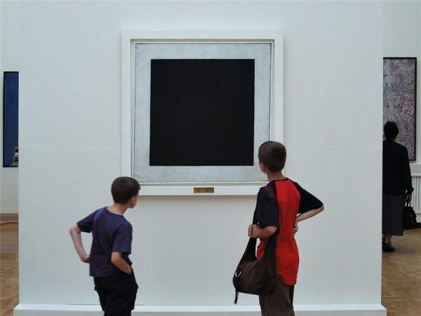 Ученые  обнаружили под «Черным квадратом» Малевича цветное изображение
