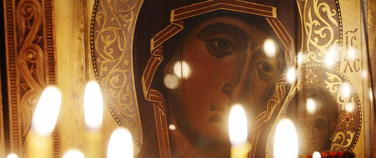 Где поклониться Казанской иконе в Москве?