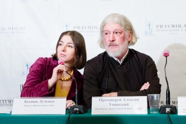 Ксения Лученко и протоиерей Алексий Уминский