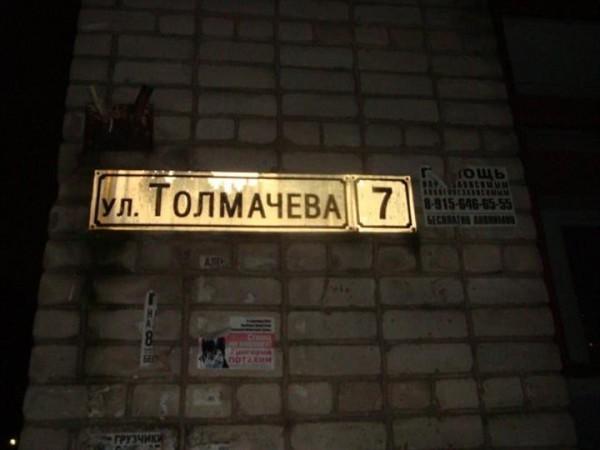 Улицу в Екатеринбурге, на которой стоял Ипатьевский дом, переименуют в Царскую