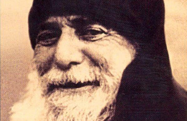 Преподобный Гавриил (Ургебадзе). 1929-1995 гг.