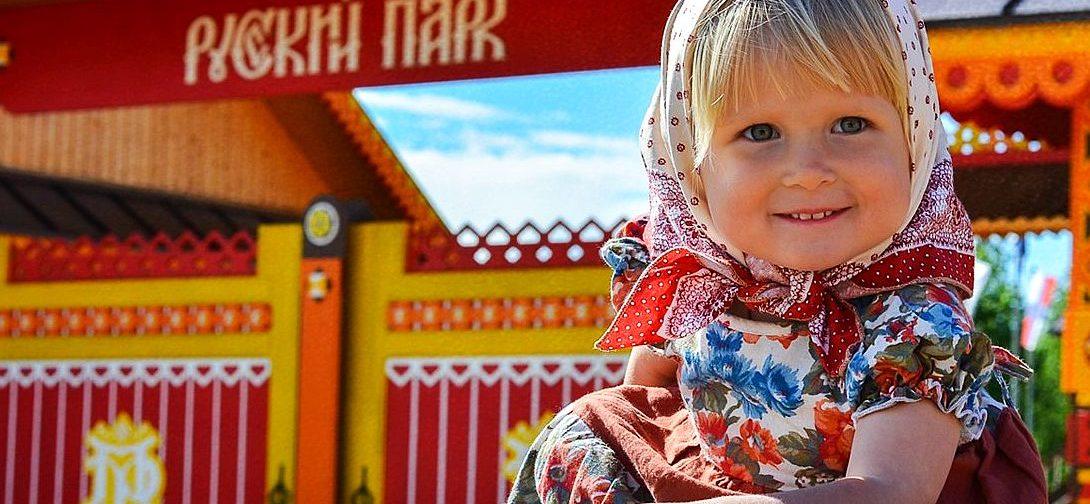 Русские изобретения, термальный курорт на Золотом кольце и джигитовка