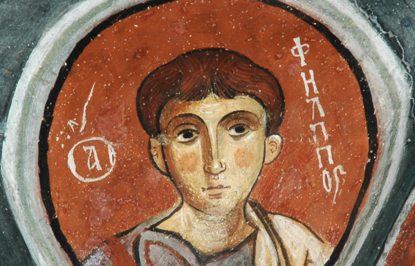 Церковь чтит память апостола Филиппа