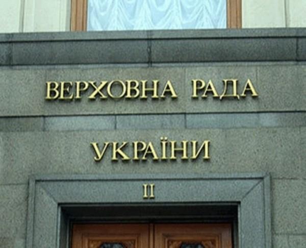 Украинские депутаты не поддержали поправку о запрете дискриминации на работе по признаку сексориентации