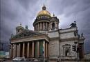 Суд прекратил дело о незаконности передачи Исаакиевского собора Церкви
