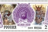 Состоялась церемония гашения марки, выпущенной к 1000-летию преставления святого князя Владимира