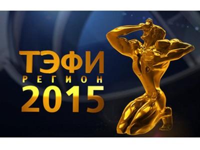 Победителем конкурса «ТЭФИ-регион» впервые стал церковный телепроект