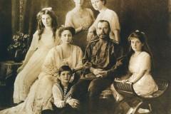 Госархив обнародовал уникальные документы о расстреле царской семьи