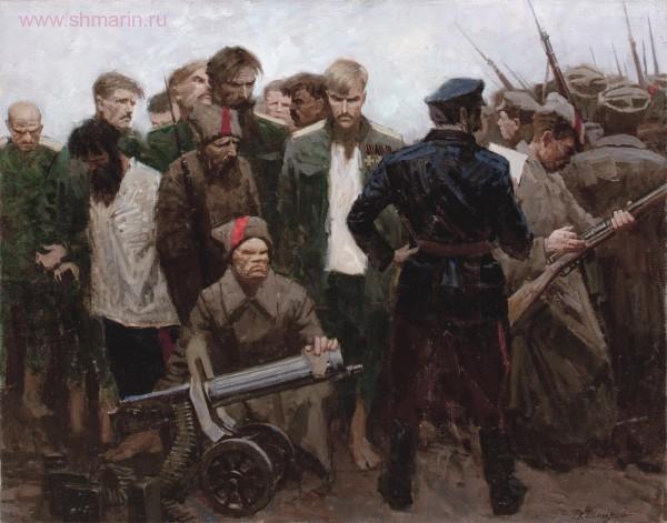 Дмитрий Шмарин. Трагедия Белого Крыма. 1989 г.