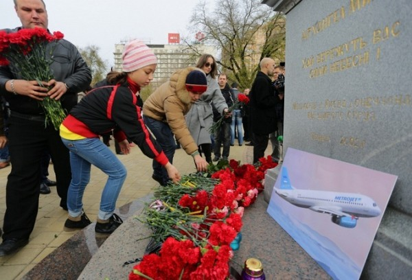 Донецк (фото: ТАСС)