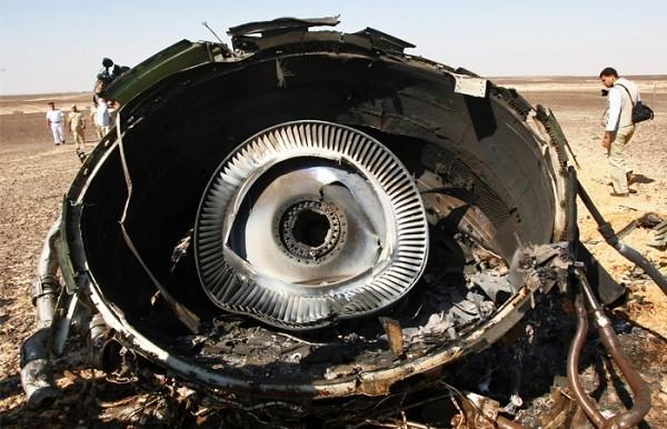 ФСБ объявило награду в 50 млн долларов за сведения о террористах, взорвавших А321