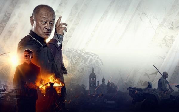 Фильм «Иерей-сан. Исповедь самурая» выходит в российский прокат