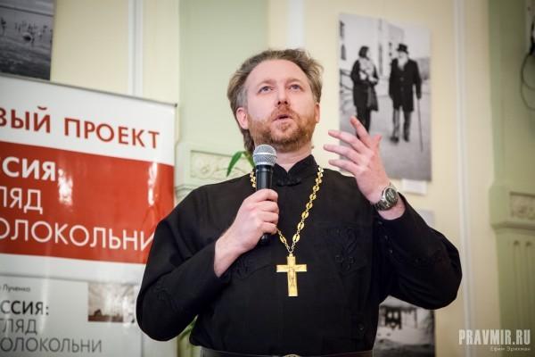Иеромонах Григорий (Побожин)