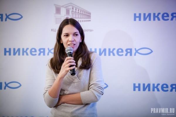 Ольга Гусакова