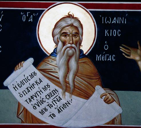 Церковь отмечает память преподобного Иоанникия Великого