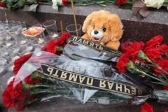 В разных городах России и мира прошли траурные мероприятия в память погибших пассажиров рейса А321 (+фото)