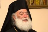 Патриарх Александрийский Феодор II выразил соболезнования в связи с гибелью россиян в авиакатастрофе