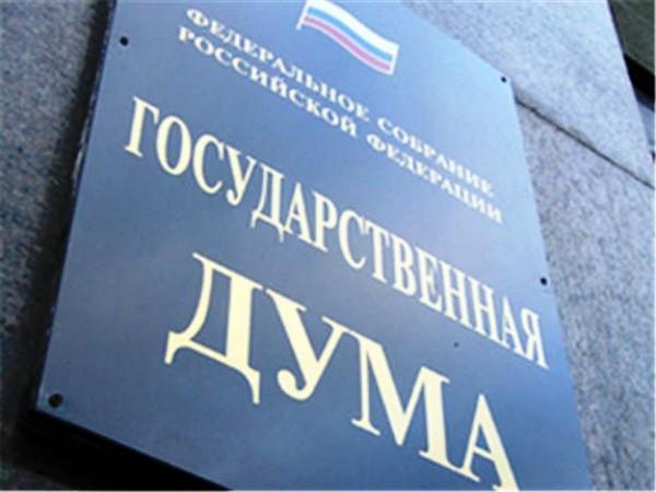 Комитет Госдумы одобрил законопроект об отмене индексации пенсии работающим пенсионерам