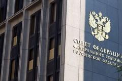 Закон о запрете признания священных книг экстремистскими одобрен Советом Федерации