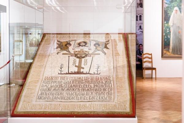 Знаменитый покров памяти Сергея Александровича, 25 лет назад экспонировался в Сиэтле на выставке посвященной русскому искусству. В России представлен впервые