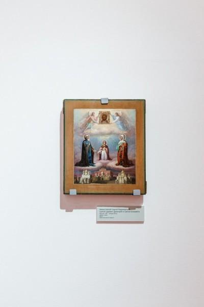 Икона святой Сергий Радонежский, святой царевич Дмитрий и святая Елизавета. Россия, начало XX в.
