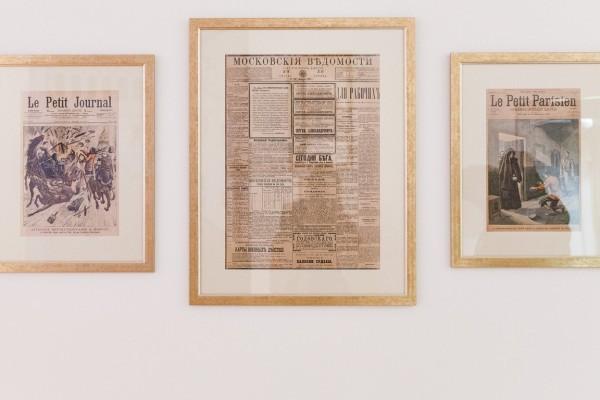 Газеты с сообщениями о гибели великого князя Сергея Александровича.