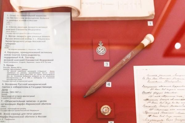 Личные вещи Сергея Александровичи, переданные в дар его друзьям Елизаветой Федоровной после гибели мужа