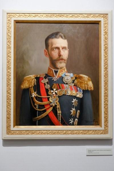5.Портрет великого князя Сергея Александровича, Штемберг В.К.